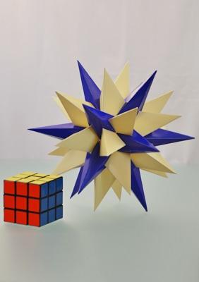 многогранник тринадцатая звёздчатая форма икосо-додекаэдра