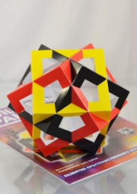 """Многогранник """"Соединение трёх кубов"""""""