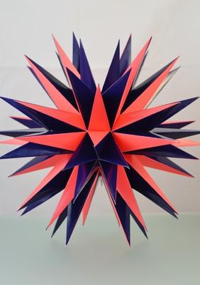 """Многогранник """"Завершающая звёздчатая форма икосаэдра"""""""