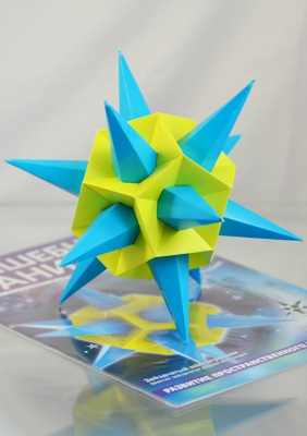 """Многогранник """"Шестая звёздчатая форма икосаэдра"""""""