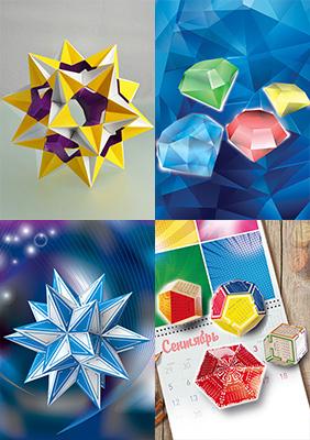 Комплект № 9 - самые новые выпуски Волшебные грани
